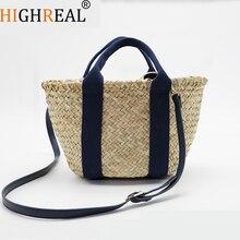 HIGHREAL New Bohemian Beach Bag for Women Cute Handmade Straw Bags Summer Grass Handbags Drawstring Basket Bag Travel Tote