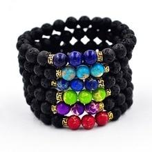 Imperial loose bracelet Products Wholesale Lava Stone Beads Natural Stone Bracelet Men Jewelry Stretch Yoga Brac
