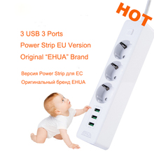 3 USB 3 Port Power Socket Strip Charger Adapter Outlet Extension EU Plug Patch Socket Board Electrical For Home qfn44 mlf44 wlcsp44 to dip44 double board programming socket ic550 0444 010 g pitch 0 5mm ic size 7x7mm adapter smt test socket