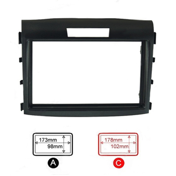 Double Din Car DVD Frame GPS Player For Honda CRV Radio Frame AutoStereo Panel Dashboard Trim Fascias MP3 Player Kit 2007~2012 image