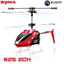 2CH Mini RC Drone SYMA W25 Resistente Acidente de Helicóptero Com Giroscópio RC Brinquedos Para Menino Caçoa o Presente Vermelho Amarelo