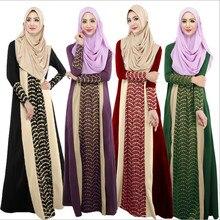 Muslim Women Abaya Dress O-Neck Long Sleeved Floor-Length Loose Islamic Caftan Abaya Fashion Dubai Turkish Saudi Style Dress