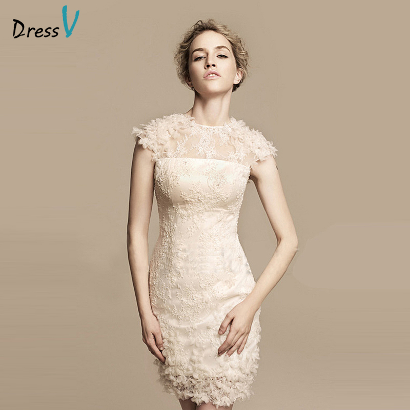 Buy cocktail beige dress and get free shipping on AliExpress.com