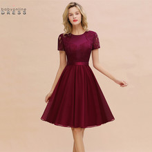 Elegant Short Sleeve Burgundy Lace Homecoming Dresses with B