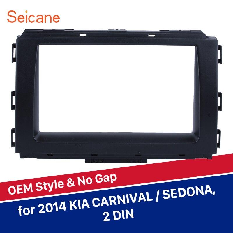 Seicane 2Din Trim Installation Panel Kit Car Auto Radio Fascia DVD Frame for 2014 KIA CARNIVAL