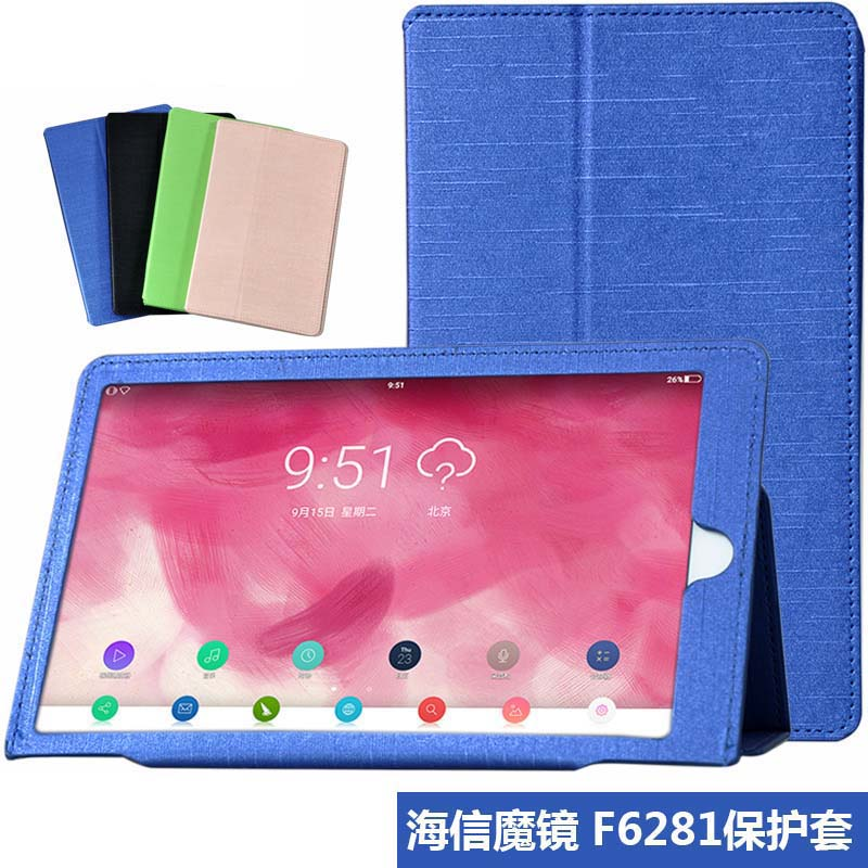 Ultra Slim Fold Silk Grain Flip Stand PU Leather Cover Protector Shell Sleeve Case For Hisense F6281 Mirror 8.4 inch Tablet