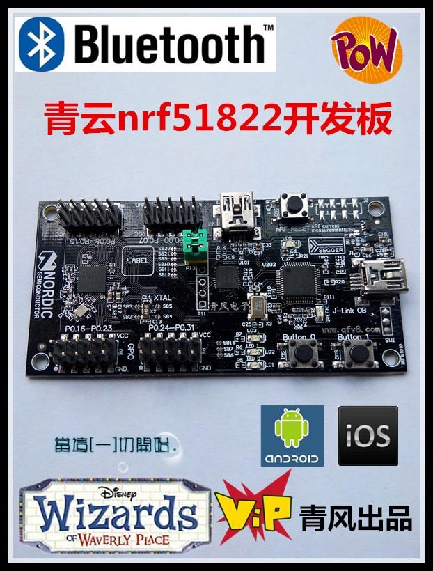 WeChat Bluetooth development board nrf51822 development board 4.0,4.1 sniffer capture nrf51822 development board bluetooth ble4 0 4 1 development board
