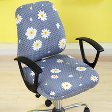 Universal Elastic Home Office Computer Chair Cover Removable Armchair Slipcover Stretch Rotating Lift 2pcs Back Seat