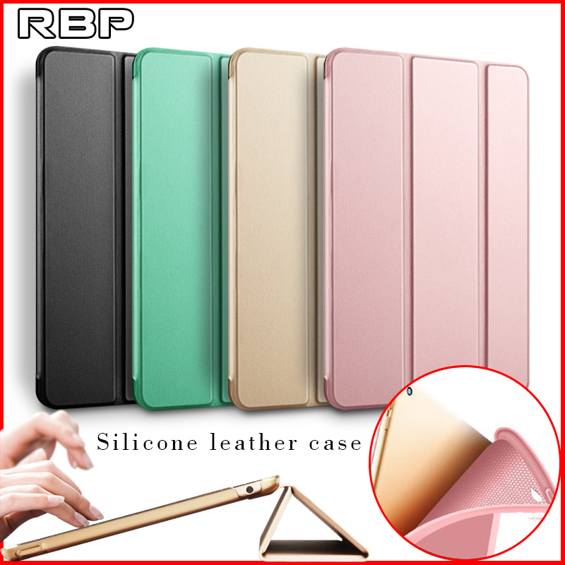 RBP case for iPad 2017 cover Silicone soft shell for apple iPad 2017 case 9 7