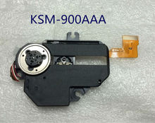 Optique KSM900AAA Radio Lens