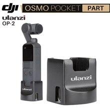 Ulanzi OP 2 Tripod Mount Adapter for DJI Osmo Pocket Accessories Handheld Gimbal Base w 1/4 Screw USB Type C Charging Port