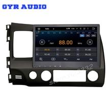 android 5.1 Car radio NAV GPS player for Honda honda civic 2006-2011 with quad core 1024*600 GPS WIFI 3G auto radio No Disc