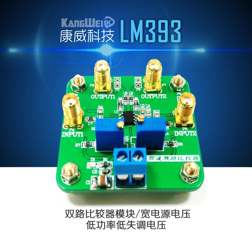 LM393 dual voltage comparator module low power low offset vo