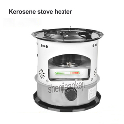 Indoor Kerosene stove heater household cooking stove Outdoor camping cookware 1pc