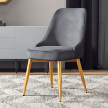 Modern Minimalist High Rebound Restaurant Furniture Chair Restaurant Modern Pu Chinese Iron Chair Wood Kitchen Dining Chair Rest недорого