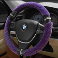 38cn new plush steering wheel cover winter warm slip GM steering wheel cover various models applicable to 98%