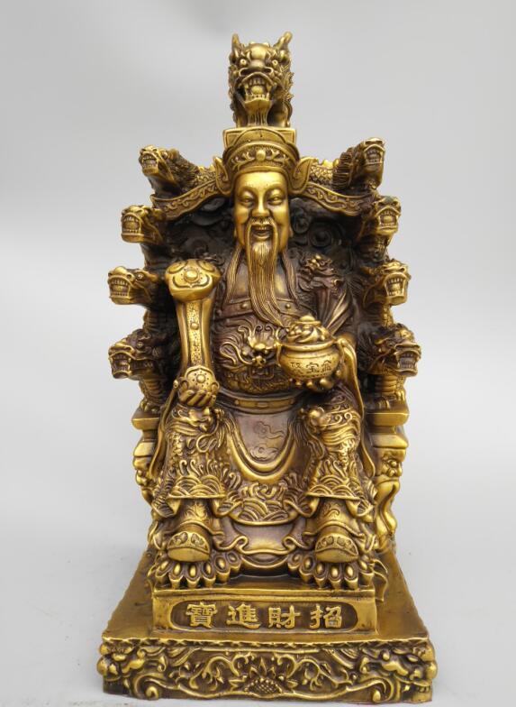 Chinas Seiko carving pure brass nine dragon god of wealth statueChinas Seiko carving pure brass nine dragon god of wealth statue