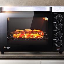 32L Бытовая печь для выпечки, многофункциональная электрическая печь для торта, хлеба, эмалированная печь с большой емкостью CRTF32K
