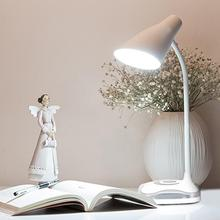 LED Eye Protection Table Lamp USB Charging Touch Induction Folding Adjustable White Warm Light