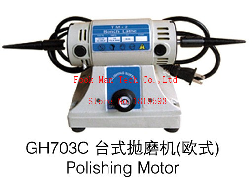 Foredom polishing machine Bench Lathe TM-2,tm polishing motor,mini foredom polishing motor,dental buffing wheel motor