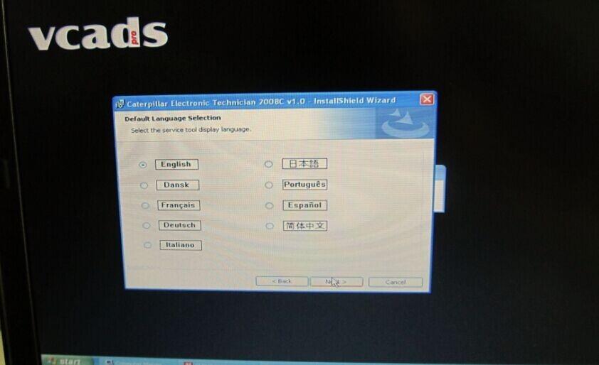 VCADS multi language