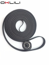 "C7770 60014 Carriage Belt 42"" B0 Size with Pulley for HP DesignJet 500 500PS 800 800PS 510 510PS 815 CC800PS 820 815MFP 820MFP"