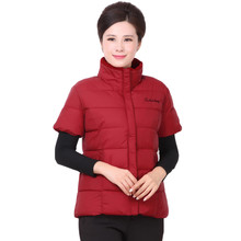 5x Mother 's Clothing Winter Plus Size Cotton Padded Vest Shoulder Pad Waistcoat Stand Collar Cotton Coat SS680