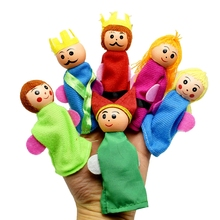 6Pcs/lot Fairy Tale The Kings Family Castle Story Wood Finger Puppet Set Children Telling Helper Dolls