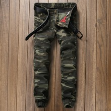 Camouflage printing high-quality stretch binding feet jeans European and American style fashion trend boutique jeans men 30-38