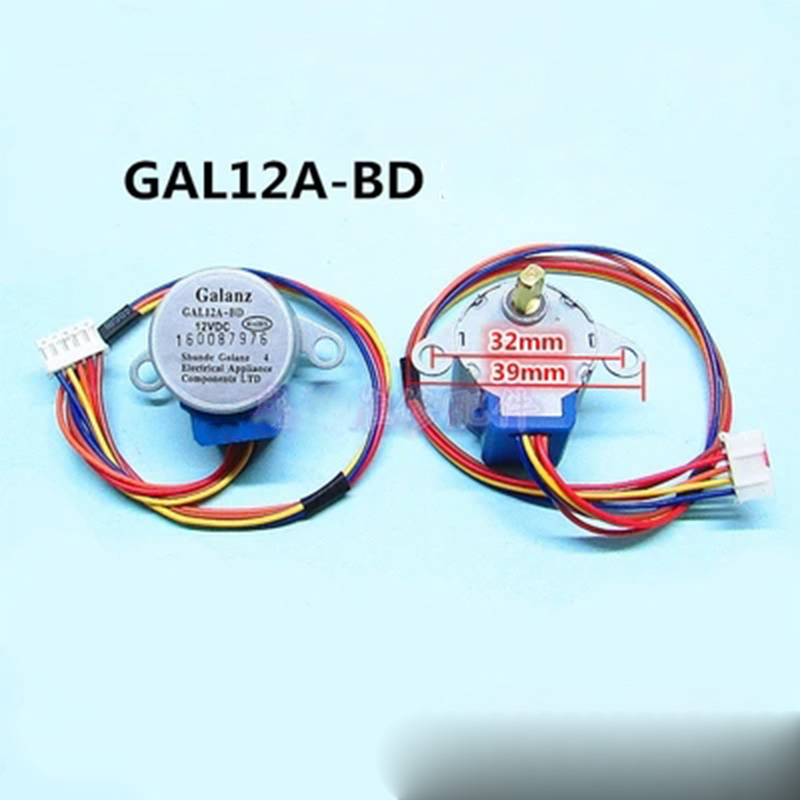 1PCS original Galanz air conditioning swing leaf motor stepper motor GAL12A-BD 12VDC air conditioning accessories
