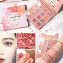 16 Color Eyeshadow Palette Fine Shimmer Matte Eye Shadows Powder Makeup Cosmetic