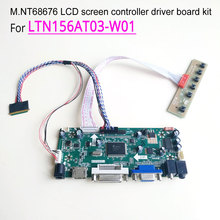 For LTN156AT03-W01 60Hz laptop LCD panel WLED 15.6 inch LVDS 40 pin 1366*768 (HDMI+DVI+VGA)M.NT68676 controller driver board kit