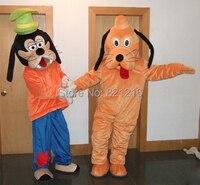 Tamaño adulto venta al por mayor de la felpa perro Goofy y Pluto perro de la mascota disfraces Cosplay de la historieta del envío libre