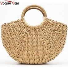 79ae345676 Sac de plage fait main rond paille Totes sac grand seau sacs d'été femmes  panier naturel sac à main qualité supérieure Begie noi.