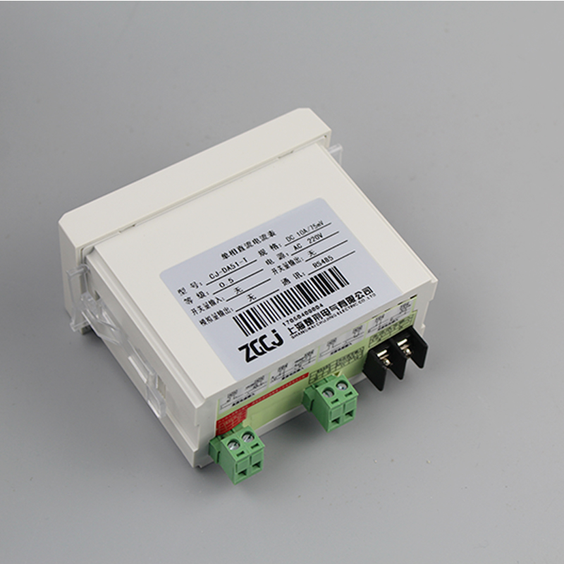 LED ampere meter Single Phase 0 10A DC current meter with RS485 communication function Modbus RTU protocol with current shut in Current Meters from Tools