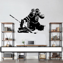 New arrival Hockey Goalie Wall Decal / art vinyl sticker edmonton player  Oilers Cam Talbot wall home decor