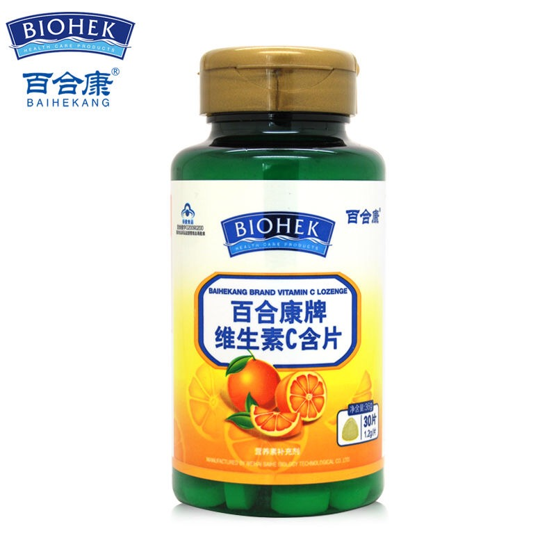 1 Bottle Natural Vitamin C Tablet Supplement Skin Whitening Suppelment Vitamin C in Vitamins Minerals from Beauty Health