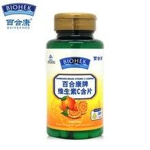3bottles 1200mg Vitamin C Tablet Supplement Chewable Vitamin C Pills Helps Build Healthy Teeth Gums and Bones