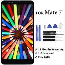 6 Inch MTK-L09 MT7 MT7-TL10 MT7-L09 No Dead Pixel Display For Huawei Mate 7 LCD Touch Screen Panel Assembly Phone Spare Parts suitable for huawei ascend mate 7 l09 mt7 tl10 lcd screen display touch panel digitizer assembly full replacement parts