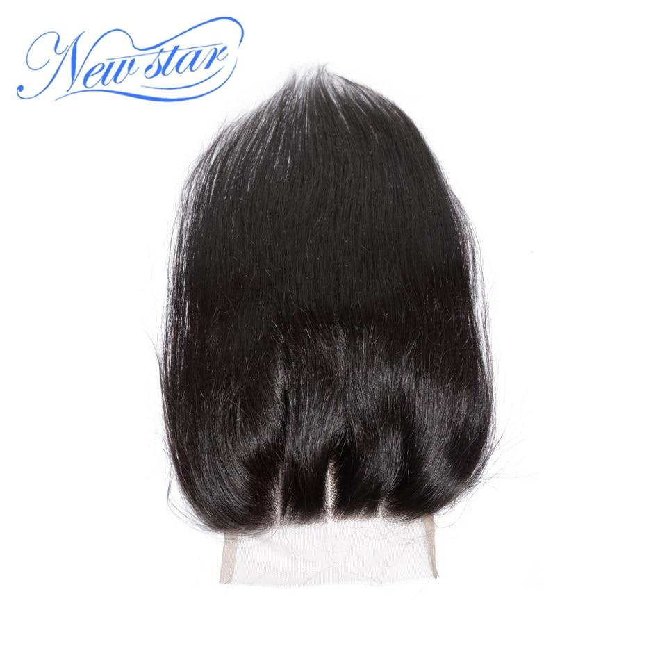 New Star Brésilienne Vierge Droite de Cheveux Humains 3 Partie 5x5 Dentelle Fermetures Moyen Brun Suisse Dentelle Noeuds Blanchis avec Bébé Cheveux