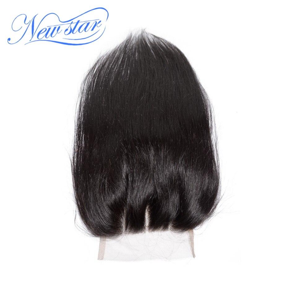 New star бразильский Прямо Девы человеческих волос 3 часть 5x5 кружева закрытия коричневый швейцарский шнурок отбеленные узлы с для Волос