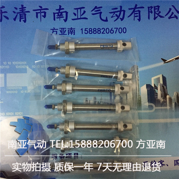 DSNU-20-10-PPV-A DSNU-20-25-PPPV-A DSNU-20-40-PPV-A DSNU-20-50-PPV-A DSNU-20-60-PPV-A DSNU-20-70-PPV-A FESTO round cylinders dsnu 20 10 p a dsnu 20 25 p a dsnu 20 40 p a dsnu 20 50 p a festo round cylinders mini cylinder