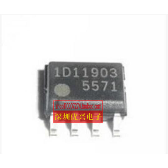 FA5571N SOP8 flat-panel TV switching power supply control IC SMD new chip--YXDZ2