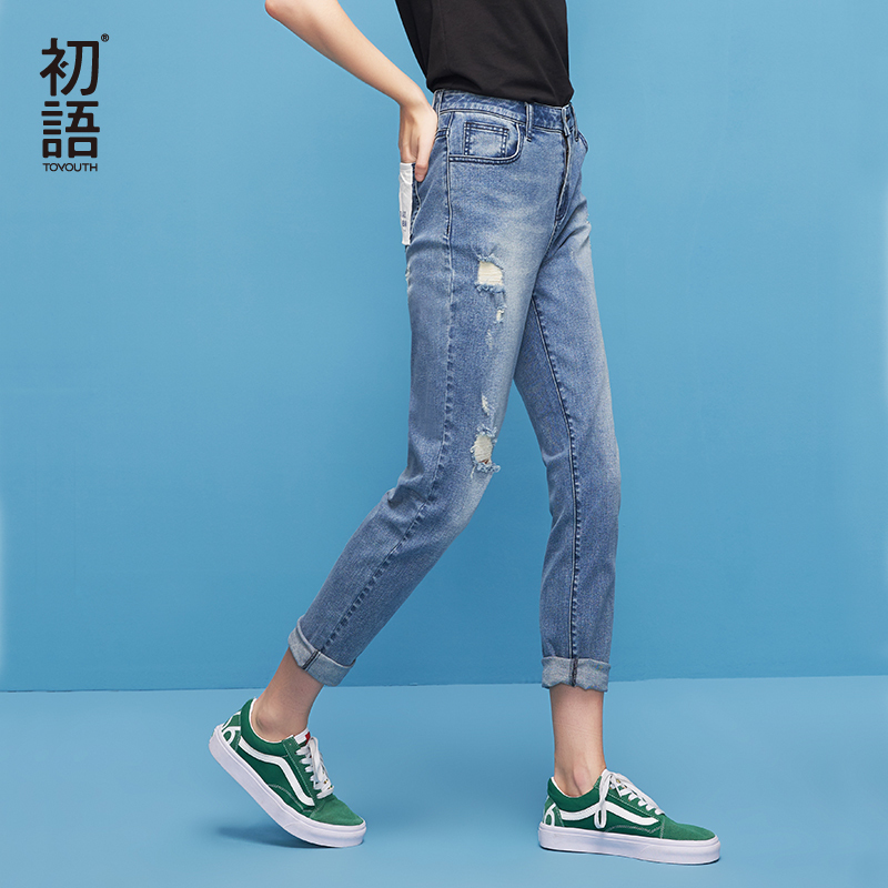Toyouth 2019 Autumn Ripped Jeans for Women Streetwear Hole Washing Bleached Denim Pants Hemming Loose Pencil