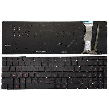 Arabic/Arabic French backlit laptop keyboard for ASUS G552 G552V G552VW G552VX FZ50JX GL752VW GL742VW