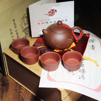 arenaceous kung fu tea set all hand undressed ore a purple clay pot set of four cups of xi shi gift customization