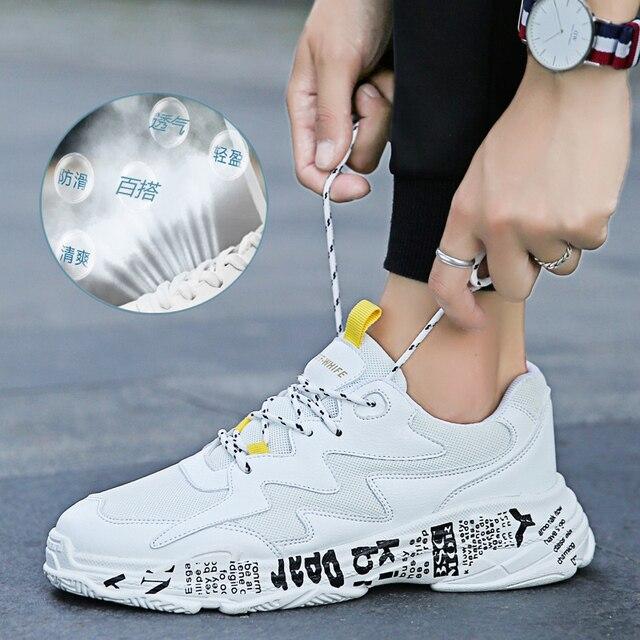 badc48e89 Letnie oddychające super ogień białe buty sportowe na co dzień stare buty  wszechstronny siatki koreańska wersja