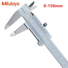 Promo offer Mitutoyo Digital Vernier Caliper 0-150 0-200 0-300 0.02 Precision Micrometer Measuring Stainless Steel Inspector Measuring Tools