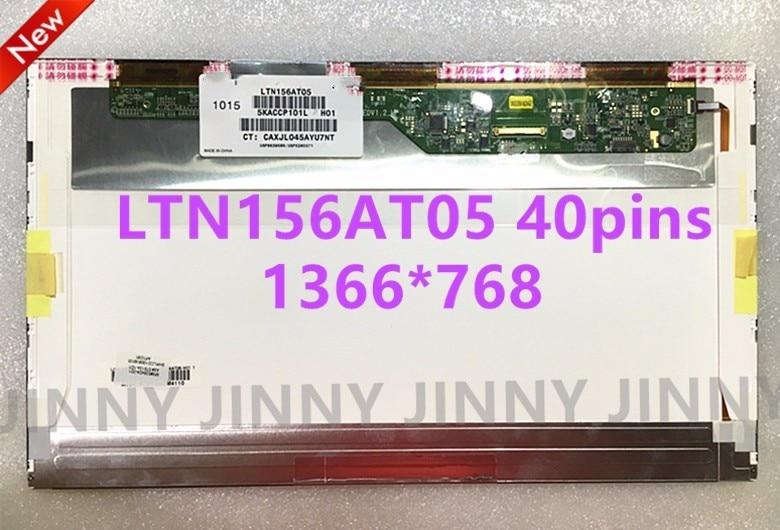 15.6 LED B156XW02 LP156WH2 N156BGE-L21 N156BGE-L0B LP156WH4 LTN156AT02 LTN156AT05 LTN156AT15 LTN156AT24 laptop screen 15 6 led lcd screen b156xtn02 2 b156xw02 lp156wh2 tla1 n156bge l21 lp156wh4 tl a1 n1 ltn156at05 ltn156at24 test before sending