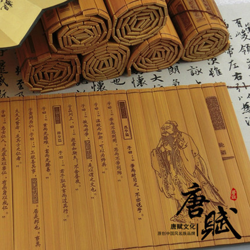 2PCS/Chinese and English Chinese ancient culture The Analects of Confucius  43 slice 51*15.8*0.2cm beyond the window english and chinese edition